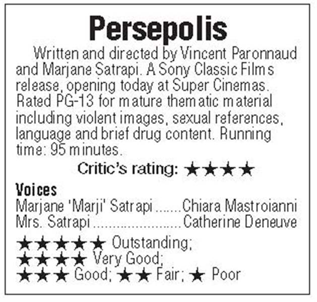 Movie-review-Persepolis-2