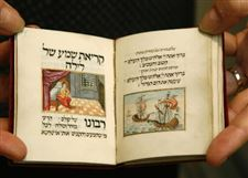 Collection-of-rare-Hebrew-books-to-be-auctioned