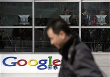 Google-s-action-angers-China-divides-Web-users