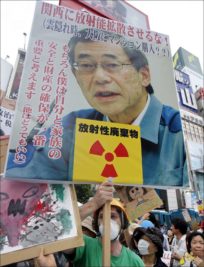 Tokyo Electric Power Comapny