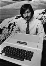 Steve-Jobs-Apple-II-Cupertino