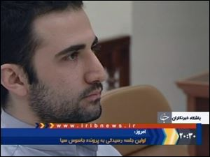 A Dec. 27, 2011 file photo of a video frame grab image made from the Iranian broadcaster IRIB TV, shows U.S. citizen Amir Mirzaei Hekmati in Tehran's revolutionary court, in Iran.