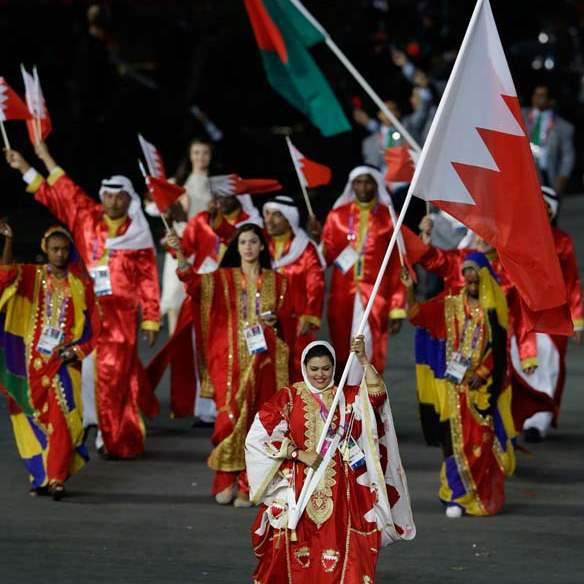 Bahrain-s-Azza-Al-Qasimi-carries-her-country-s-national