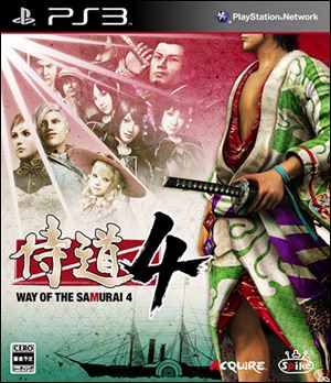 Way of the Samurai 4; Grade 1 star; Platform: PlayStation 3; Genre: Action; Publisher: Xseed Software; ESRB Rating: M for mature.