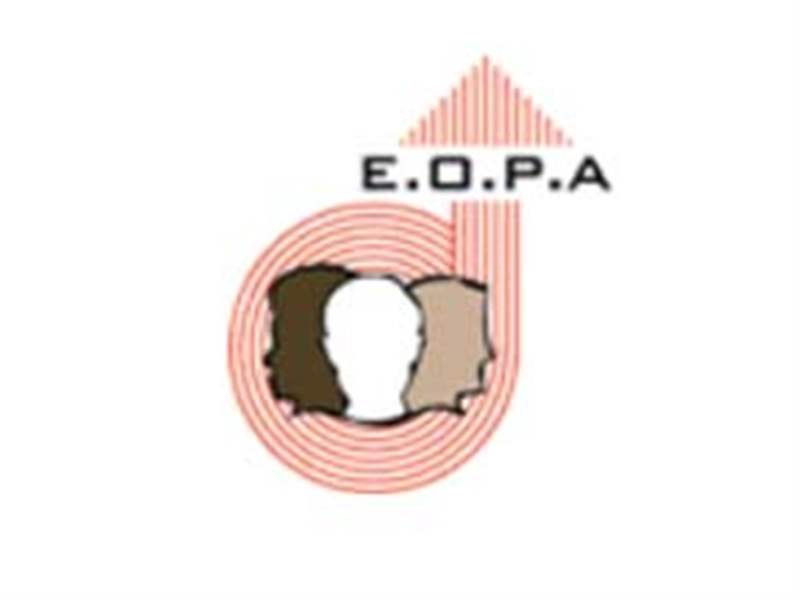 eopa-2