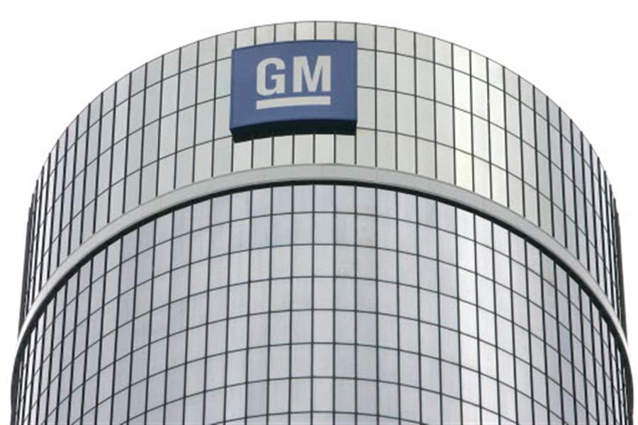 GM-stock-government