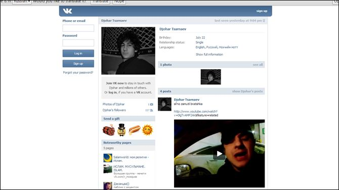 Boston Marathon bombing suspect,  Dzhokhar A. Tsarnaev, social media page A screen-grab of Boston Marathon bombing suspect,  Dzhokhar A. Tsarnaev's social media page.