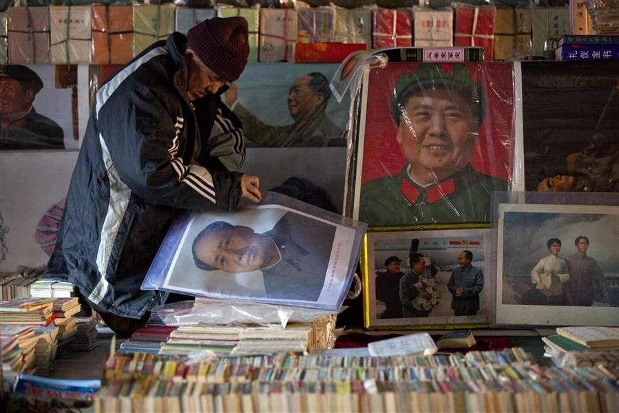 China-Mao-Anniversary