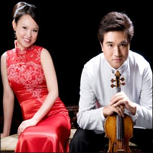 Olivia and Yang Liu will give a concert at 7:30 p.m. March 15 in the Bryan Arts and Education Auditorium, 120 S. Beech St., Bryan, Ohio.