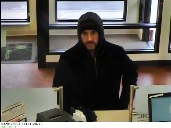 Suspect in robbery of Huntington Bank in Point Place Suspect in robbery of Huntington Bank in Point Place.
