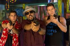 Film-Review-22-Jump-Street