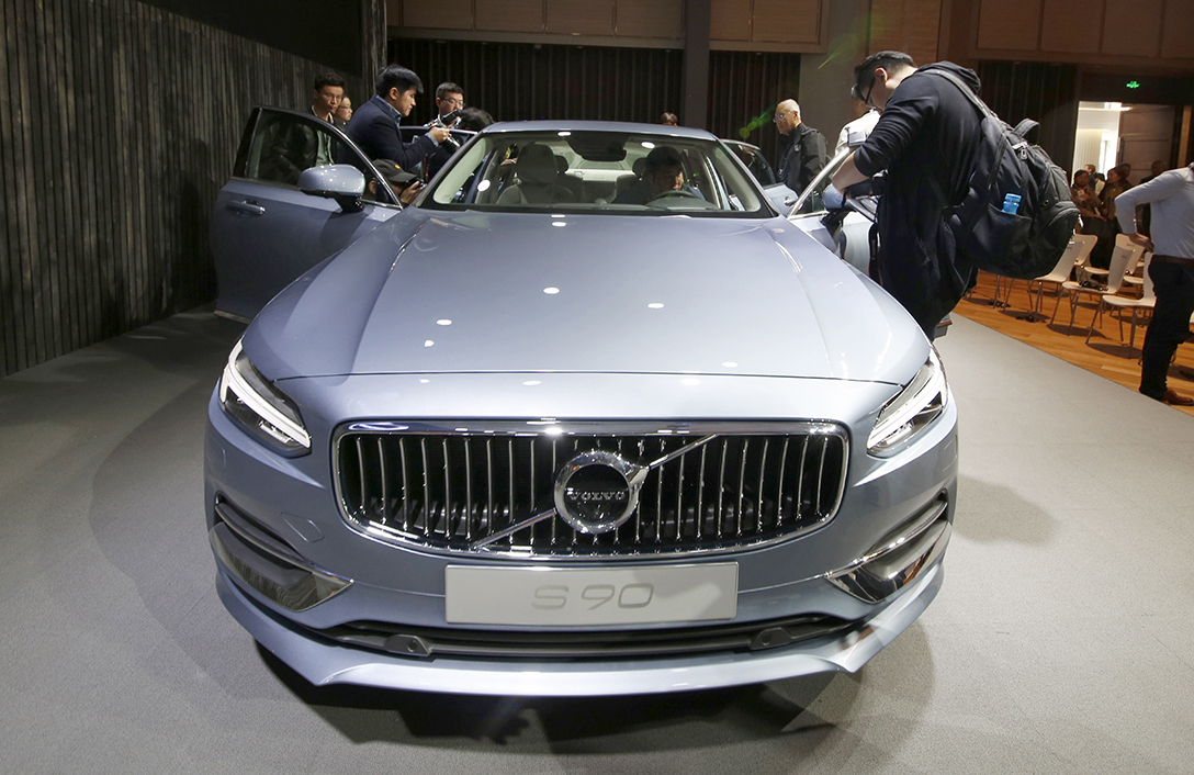 volvo aims at global market with china built luxury car the blade. Black Bedroom Furniture Sets. Home Design Ideas