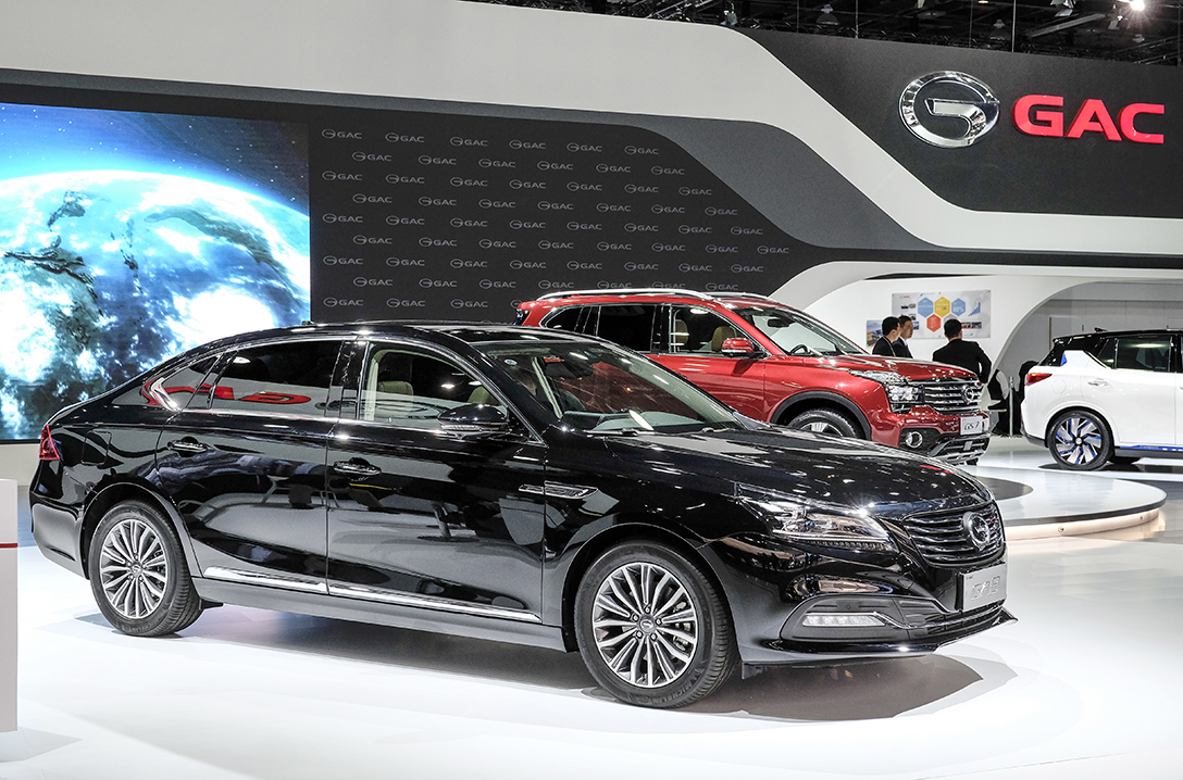 China's GAC is aiming for U.S. vehicle sales by 2019