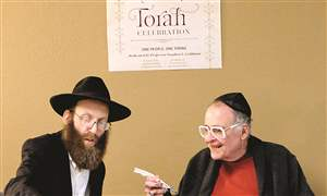 CTY-torah26p-Goldman-and-kagan