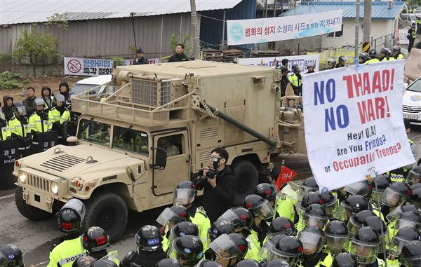 USA military begins moving THAAD missile defence to South Korea site