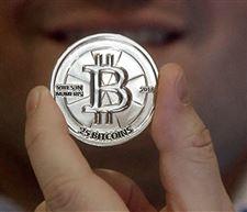 b1coin-jpg-2