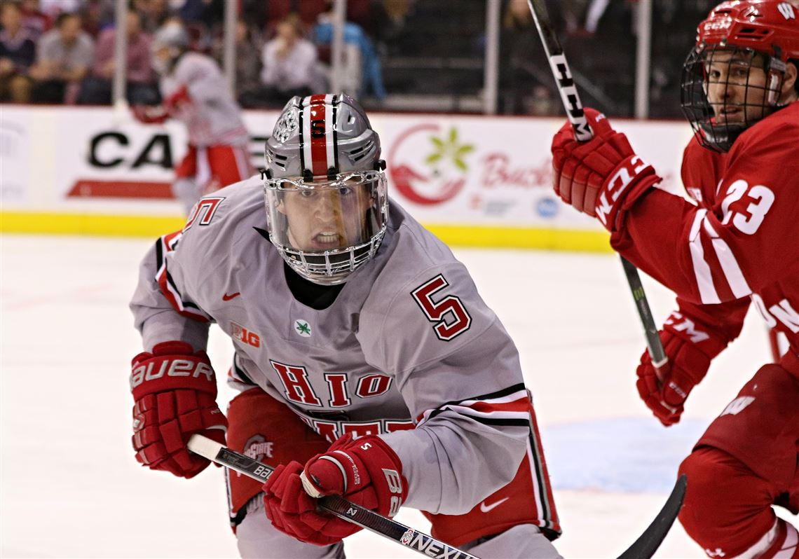 Amateur Hockey Ohio Team — bild 15